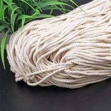 10 м хлопковая веревка 4 мм толщина Гобеленовая плетеная проволочная