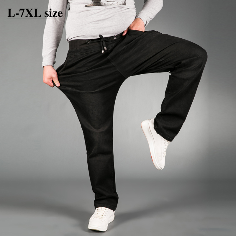 2019 Autumn New Men's Loose Jeans Fashion Casual High Quality Elastic Waist Elastic Force Trousers Male Brand Black Blue