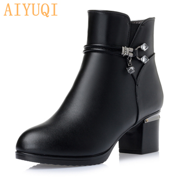 Women boots women genuine leather Genuine Leather high heeled ankle thick wool winter snow  free shipping