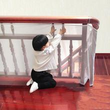 Baby Safety Fence Kid Stair Balcony Kids Pets Protection Rail Net Thickening Mesh Toddler Security Gate Mesh Dropshipping
