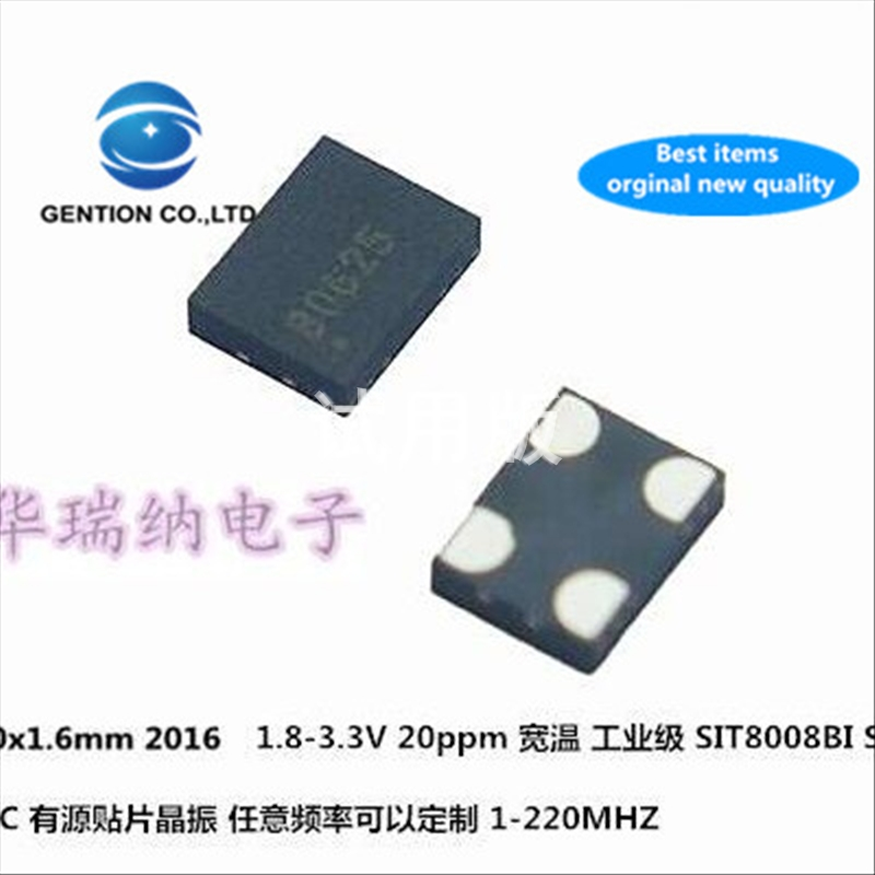 5pcs 100% New And Orginal 2016 Active SMD Crystal 24M 24MHZ 24.000MHZ 3.3V OSC Small Size SITIME