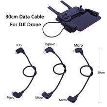 Кабель для передачи данных OTG для DJI Spark Mavic AIR 2 Pro Mini 2 Zoom Hubson Zino Micro-USB Type-C адаптер Коннектор контроллер для телефона планшета
