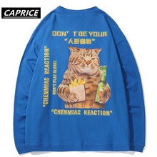 CAPRICE 2019 Japanese Style Sweatshirts Mens Autumn Harajuku Streetwear Cat Letter Printed Long Sleeve Casual Cotton Pullover