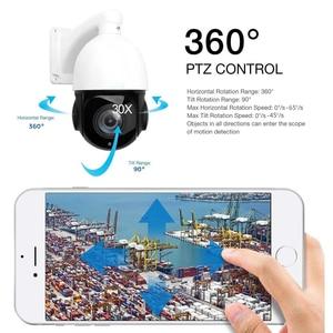 Image 2 - LOFAM IP PTZ Camera 5MP 2MP 80M IR Nightvision Mini Outdoor CCTV Security POE PTZ IPC Onvif Speed Dome 30X Zoom Network Camera