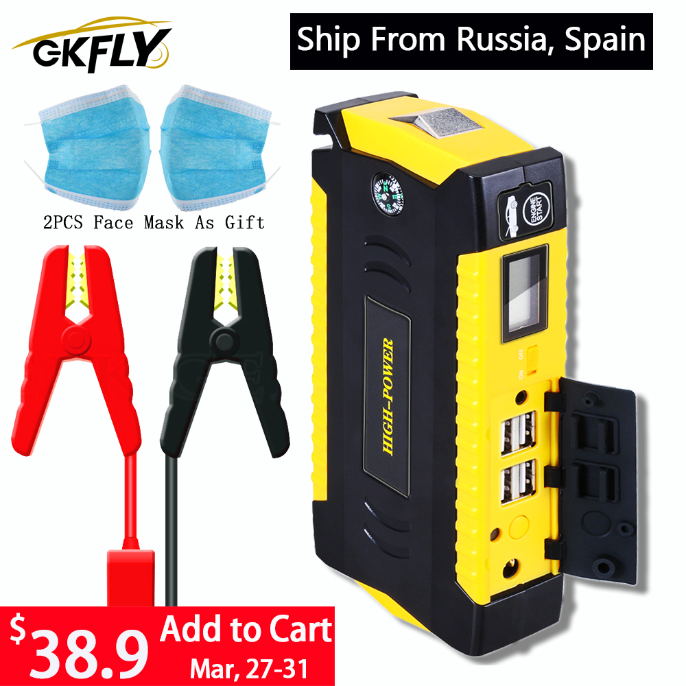 GKFLY <font><b>Car</b></font> Jump Starter Power Bank 600A Portable <font><b>Car</b></font> <font><b>Battery</b></font> Booster <font><b>Charger</b></font> 12V Starting Device Petrol Diesel <font><b>Car</b></font> Starter Buster image