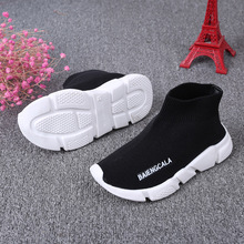 Spring/Autumn Children Sneakers Solid Color Socks Shoes Breathable Boys Sneakers