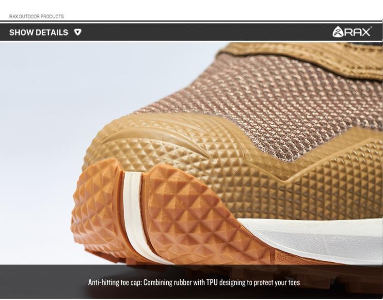 Rax ανδρικά ορειβατικά αθλητικά παπούτσια ελαφριά για καλοκαιρινή και επαγγελματική χρήση πλήρως αεριζόμενα. Μεγέθη μέχρι 45. Msow