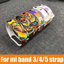 For Xiaomi Mi Band 3/4/5/NFC Bracelet global version Wristband Accessories Colorful Graffiti style Strap For MiBand 5/4/3 Strap