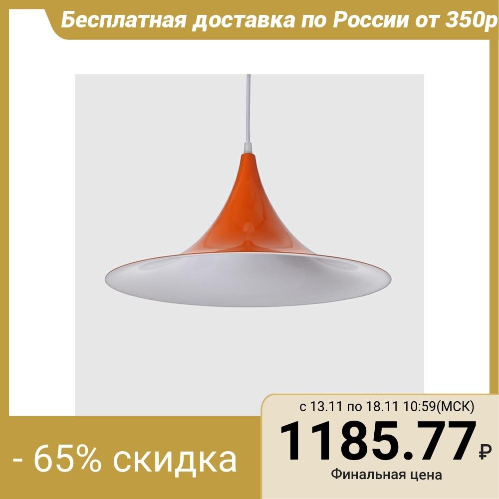 Lamp 4020 1x15W E14 orange ...