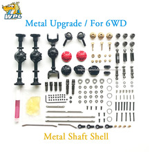 WPL Upgrade DIY Modified Accessories Full Metal Spare Part Metal Shaft Shell Official OP Fitting for B14 B16 B24 C14 C24 C34 B36