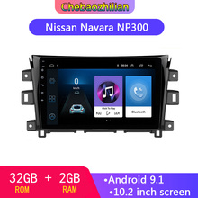 10.2 inch Android 9.1 Multimedia Player For 2011- 2016 Nissan NAVARA Frontier NP300 GPS Navigation Car Auto Radio with WIFI