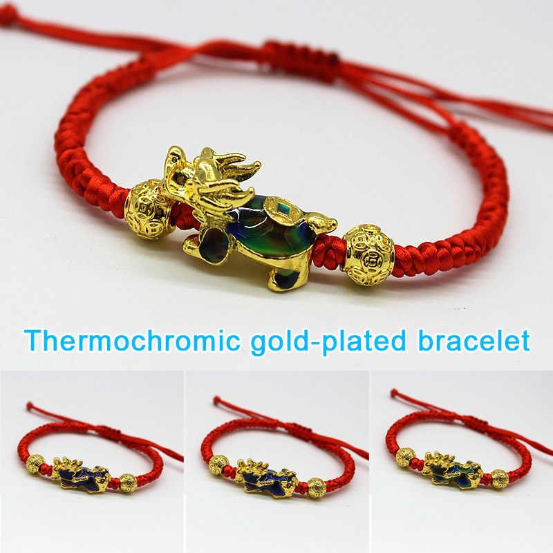 טמפרטורת שינוי צבע פנג שואי קמע צמיד זהב מצופה Pi Xiu הדרקון צב למשוך מזל ועשיר צמיד