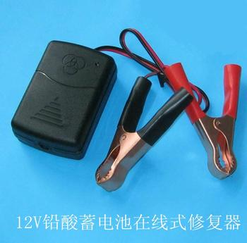 12V Online Car Battery Battery Repairer, Sulfur Recovery, Reduction, Positive and Negative Pulse image