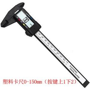 Image 5 - 高精度電子デジタル表示ノギス 100/150 ミリメートルプラスチック計量ツール内径外ゲージ定規