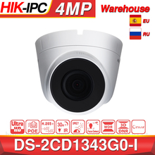 Hikvision DS 2CD1343G0 I Cámara POE Video vigilancia 4MP IR red domo Cámara 30M IR IP67 H.265 + 3D DNR
