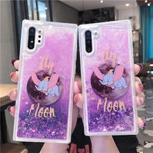 For Samsung Note 10 Case Pro Dumbo Liquid Quicksand Cover Galaxy 10Pro Note10 Phone Cases