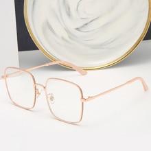 DAVE Fashion Square Anti-blue light glasses Women Diamond Me