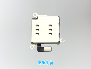 Image 2 - 10set/lot Dual Sim Card Reader connector Flex Cable + Sim Card Tray Slot Holder For iPhone 11