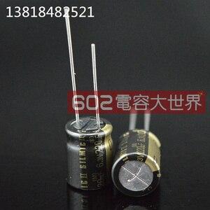 Image 2 - 10 Uds nuevos ELNA RFS SILMIC II 6.3V220UF 10X12MM SILMICII 220UF 6,3 V Gran oferta SILMIC2 6,3 v 220uf audio condensador 220 uF/6,3 V