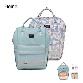 Heine Backpack camouflage Travel bag Stroller Diaper bag Nursing bag Portable Mummy bag  Bebe accesorries босоножки quelle heine 170362