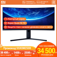 Xiaomi Игровой монитор Mi Curved Gaming Monitor 34