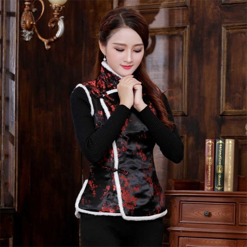 Nuevo Año mujeres estilo chino Qipao Tang traje grueso terciopelo chaleco tradicional noche fiesta boda Cheongsam Vestido de satén Retro