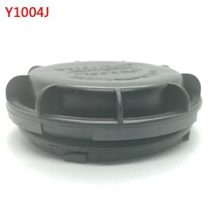 Image 1 - 1 pc  for kia niro Car lamp accessories LED bulb extension dust cover Bulb access cover Headlamp cap Lamp waterproof plug hid