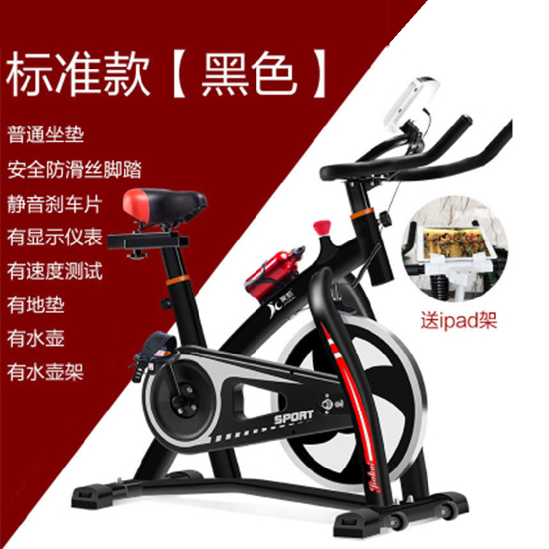 Spinning bike home indoor gym equipment for men and women slimming body weight pedal exercise bike equipment
