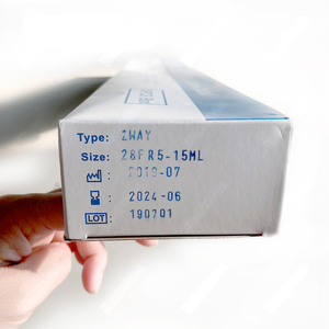 Image 5 - רפואי 2Way לטקס פולי צנתר סיליקון מצופה אורולוגיה עם פלסטיק שסתום השופכה קטטר גדול גודל fr28 FR30 CE FDA ISO