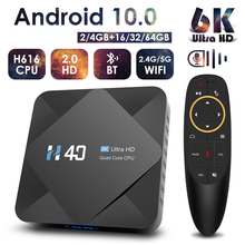 Android TV Box Android 10 4GB RAM 64GB ROM 6K H.265 Media Player 3D Video 2.4G 5GHz Wifi Bluetooth Smart TV Box Set top box