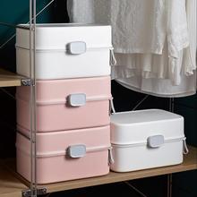 Plastic Desktop Organizer Socks Storage Case Bra Ties Sorting Box Portable Underwear Organizer Home Accessories