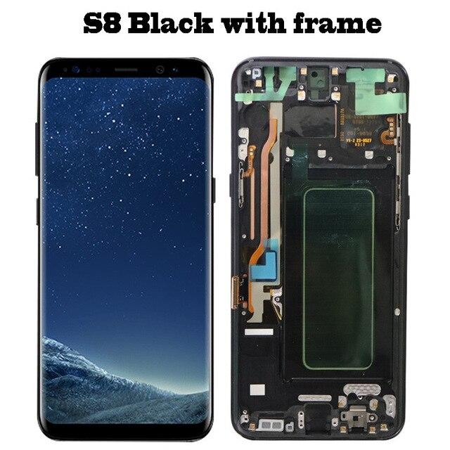 S8 Black Frame