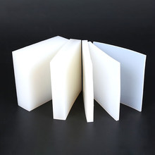 1 pçs folha de borracha de silicone branco 100x10 0/150x15 0/200x20 0/300x300mm 2/3/4/5 thick 10mm de espessura