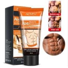 Corpo poderoso creme hormônios homens músculo forte anti celulite queima creme emagrecimento gel para abdominais emagrecimento muscular