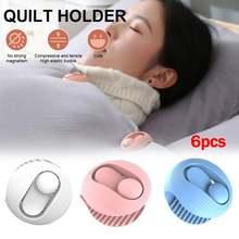 6 шт безиголочная Стёганое одеяло крепеж для простыни на кровать