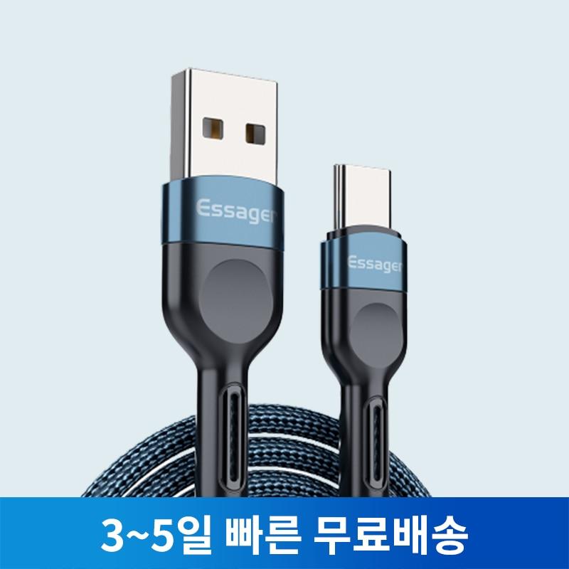 Essager usb tipo c cabo para samsung xiaomi mi 3a carregamento rápido USB-C cabo carregador do telefone móvel usbc tipo-c cabo de fio de dados 2m