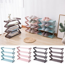 Tier Z-shaped Shoes Rack Shelf Organizer Holder Door Removable Multi-layer Shoes Storage Cabinet Furniture 4 Colors Holder(China)