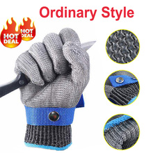 NMSafety 100% Stainless Steel High quality Butcher Protect Meat Kitchen Fishing Glove