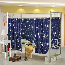 1 Piece Bedroom Curtains Blackout String Curtain Kids Bunk Beds Shade Cloth Bed Student Dormitory