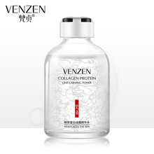 Skin-Care Toner Collagen Face-Serum Whitening Protein-Line Shrink-Pore-Essence Firming