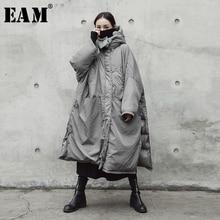 Hooded Winter Long [EAM]