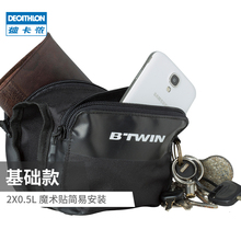 LOVELION Bicycle Front Tube Bag Cycling Accessories Frame Waterproof Bags Cell Mobile Phone Case 6inch Holder Bike