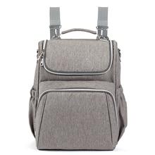 새로운 엄마 기저귀 가방 엄마를위한 출산 아기 가방 엄마 배낭 유모차 주최자 간호 어머니 방수 기저귀 가방 변경