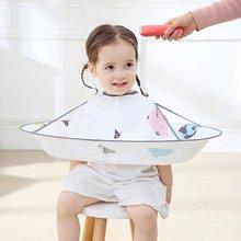 Детская накидка для стрижки волос платье одежда парикмахера