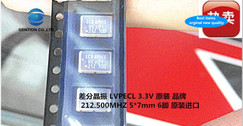 2pcs 100% New And Orginal LVPECL 3.3V Differential Patch Crystal 5X7mm 6 Feet 212.5M 212.5MHZ Imported High Frequency
