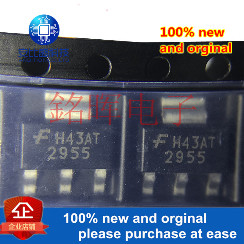 10pcs 100% New And Orginal NDT2955 2955 SOT223 A MOS In Stock