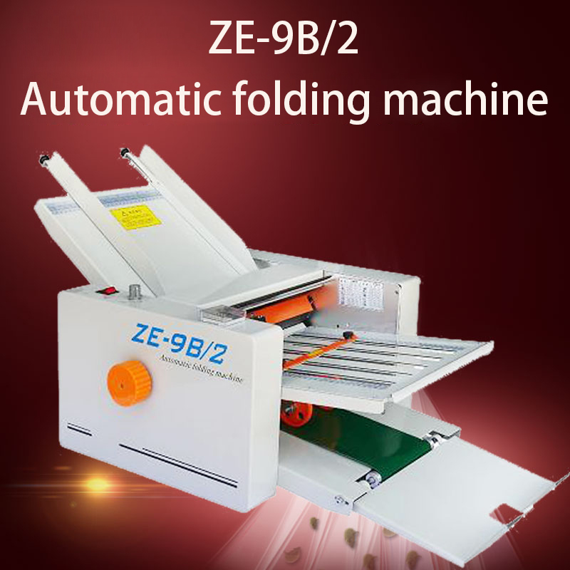 ZE-9B автоматическая складная машина, высокоскоростная бумажная Складная машина, 2 складных лотка, большая рабочая нагрузка Руководство поль...