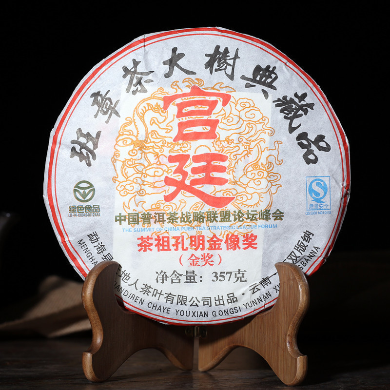 2007 Year Menghai Heaven Earth Royal Big Tree Ban Zhang Tea 357g Ripe Shu Cha Cake