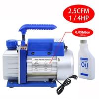 Honhill-bomba de vacío para refrigerante, compresor de aire acondicionado, 71L/MIN, 2,5cfm, 1/4HP, 220V