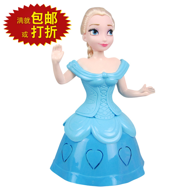 New Style Electric Universal Princess Light Music Rotating Children Detachable Night Market Stall Hot Selling Toy